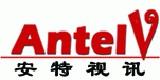 安特视讯官网