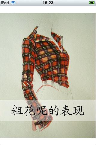 手绘服装设计图教程(二) 1.