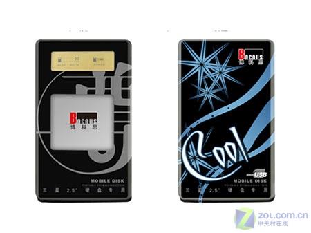 博科思新款时尚移动硬盘——PATA-COOL、eSATA-尊