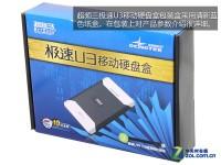 新品牌也给力 超频三U3硬盘盒使用图解