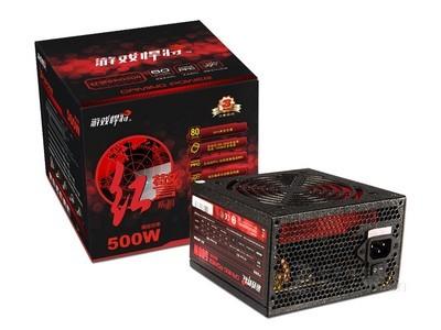 游戏悍将 红警RPO500