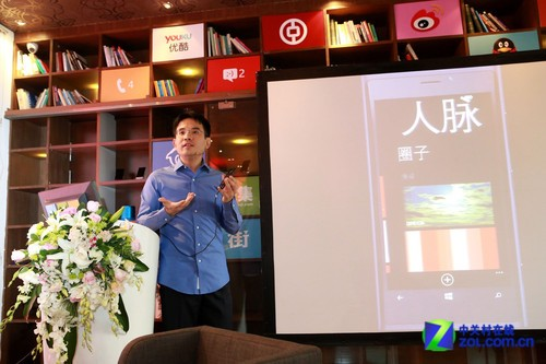 针对中国用户 Windows Phone 8