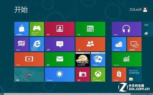 开机直接进入桌面(跳过Windows UI)模式的方法