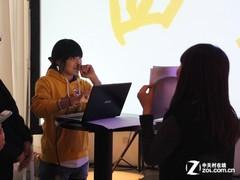 Win8新品 华硕VivoBook体验会现场实录
