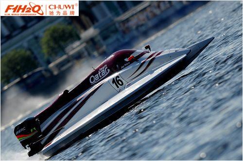 驰为与F1摩托艇新浪微博活动完美收官