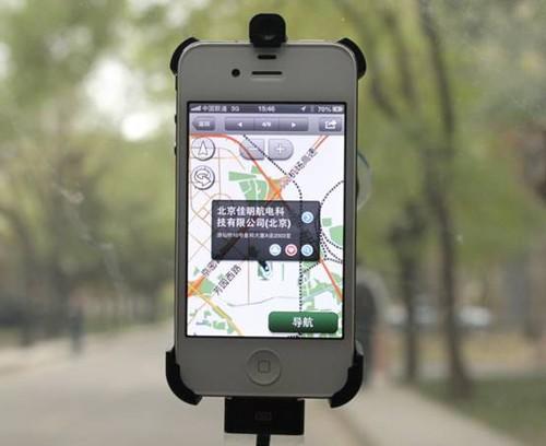 iPhone专用导航支架 美国苹果推荐产品