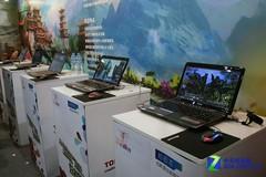 东芝赞助第十届中国国际网络文化博览会
