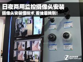 监控摄像头安装懂技术