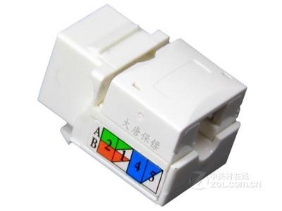 大唐保镖 超5类网络模块DT2803-5