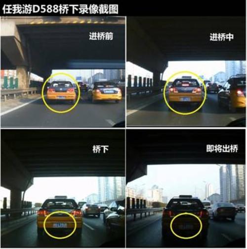 任我游最新行车记录仪D588实地评测
