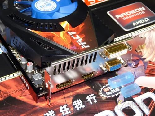 铭鑫图能剑HD7750新品上市 到货售799元