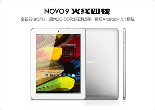 艾诺四核平板novo9新品曝光