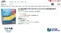 多媒体影音四核 亚马逊i5-2320售1240元