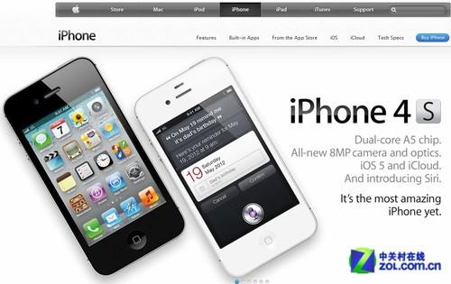 苹果5s现在卖多少钱_苹果手机4s多少钱_苹果4s现在多少钱_苹果4s参数_苹果4s图片