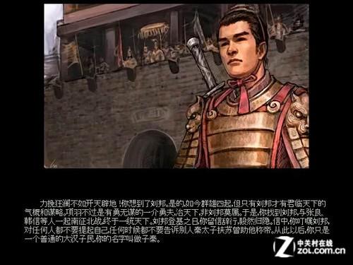 楚汉争霸 传奇历史为何游戏少见