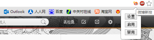 """还原干净界面 用Chrome给微博减减""""肥"""""""