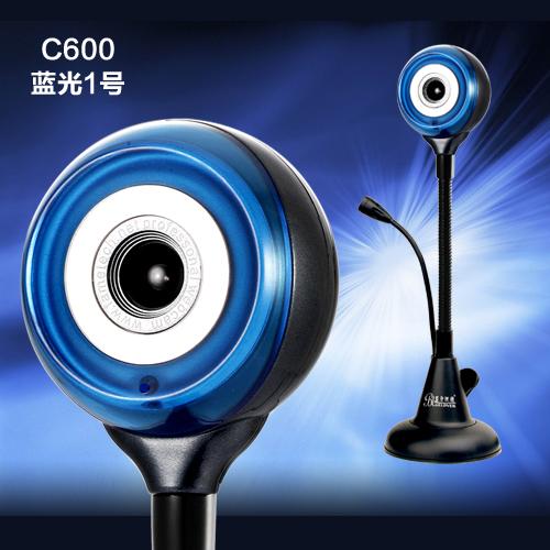 蓝光1号,蓝色妖姬C600摄像头