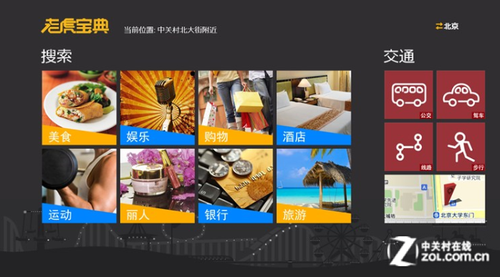 老虎寶典論壇_老虎寶典_老虎寶典網站