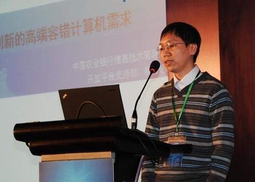 农业银行:期待高端服务器国产化