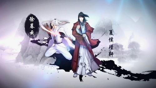 轩辕剑仙剑2013出鞘 双剑之父现场对话实录