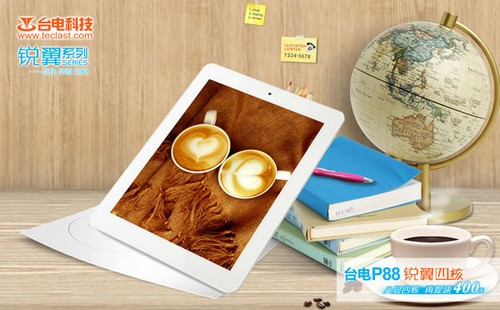 平板阅读书籍更方便 台电P88锐翼四核