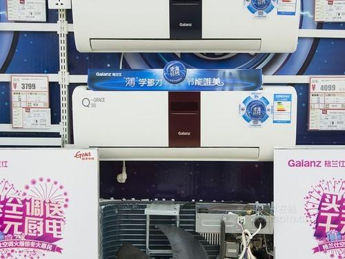 负离子净化 格兰仕大1p变频空调2099元