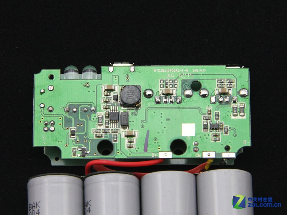 无缝金属外壳设计 电小二m10400b图赏