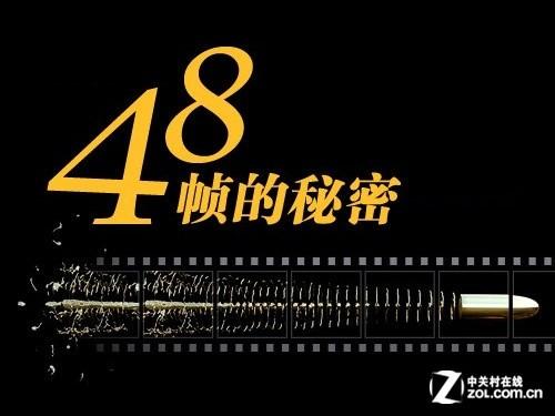 从霍比特人到阿凡达2 谈48帧电影技术