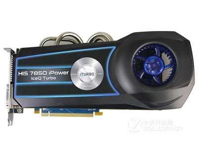 HIS 7850 iPower IceQ 4GB GDDR5