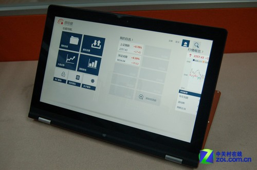 Win8软件精选:那些帮您生财的理财应用