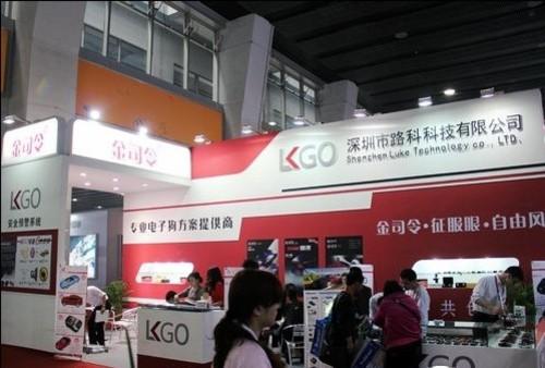 LKGO固定预警系统首发深圳路科完美绽放广州展