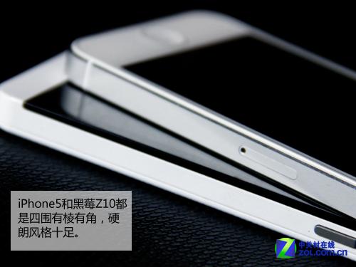 谁说那么像? 黑莓Z10/iPhone5对比图赏