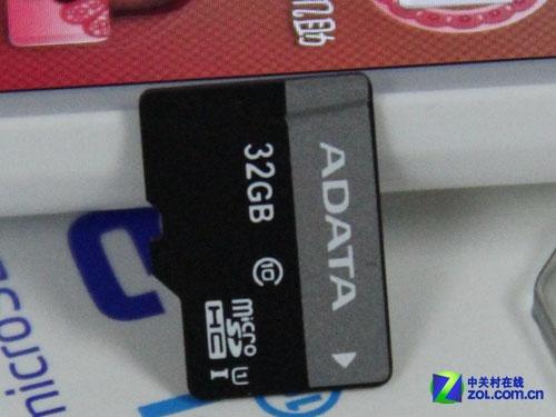 亲民价格 威刚32GB UHS-I U1 TF卡首测