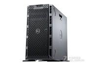 戴尔 PowerEdge 12G T620(Xeon E5-2609/8GB/2TB)