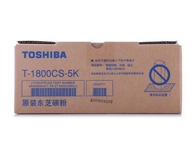 东芝 T-1800CS-5K