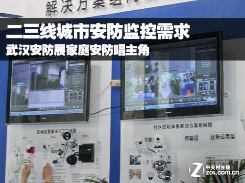 从武汉安防展看二三线城市安防监控需求