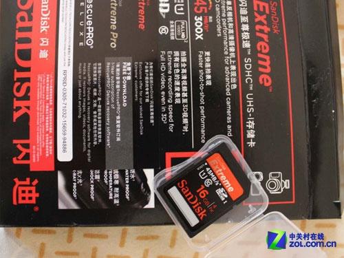 超45MB/s速度 闪迪UHS-1存储卡京东低价