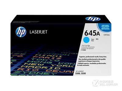 HP 645A(C9731A)