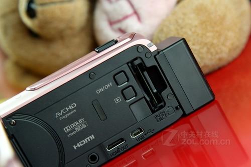 佳能HF R46粉色 存储卡槽