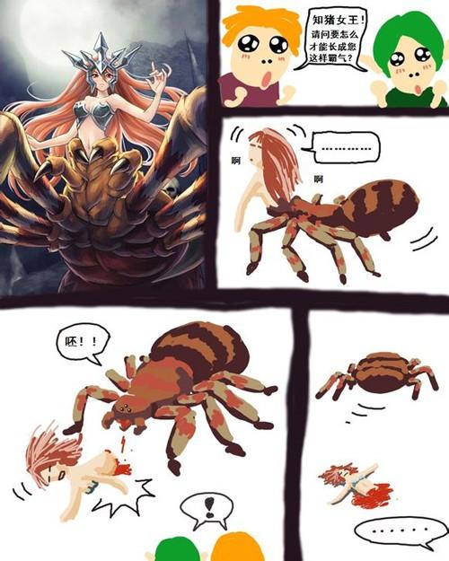 幻想生物图鉴h_【图片】幻想生物图鉴触手h老物幻想生物图