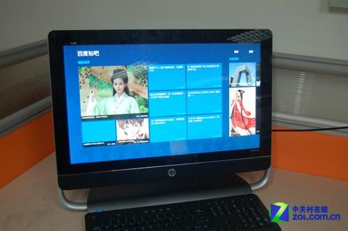 百度贴吧   百度贴吧   软件功能:   为windows8系统量身...
