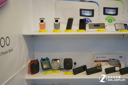 2013香港电子展:朗琴展出多款便携音响