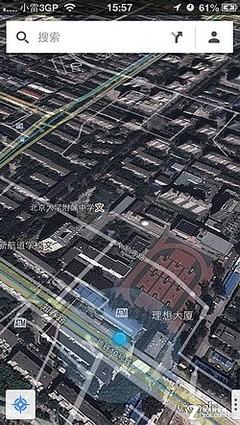 苹果地图 谷歌地图卫星视图模式