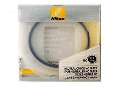 尼康 UV镜 52mm