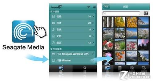 扩容iPad4 希捷Wireless Plus京东首发
