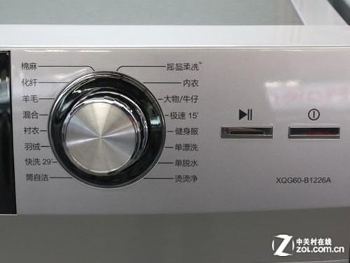 丝绸衣物洗涤 海尔滚筒洗衣机3899元