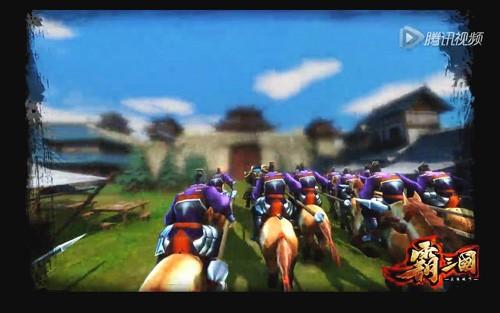 腾讯首款RTS新游《霸三国Online》首发封测