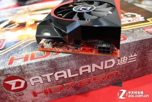 京东五一特价 迪兰HD7850酷能售1259元