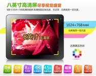 国产平板电脑哪个好?纽曼A8京东599元更超值