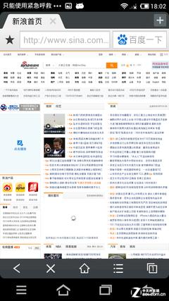 T5双核+云渲染 百度手机浏览器3.0评测